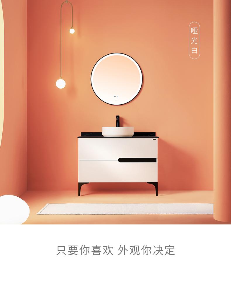 JY68528-PK05Y浴室柜详情页_16