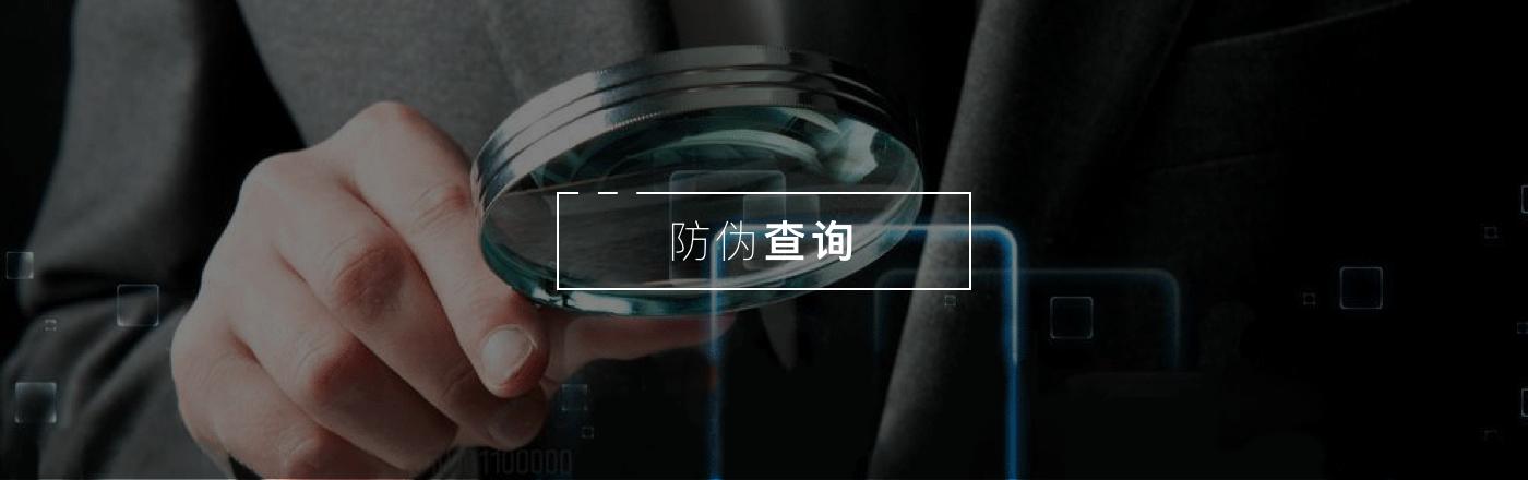 中宇卫浴浴室柜_JOYOU中宇厨卫-服务中心